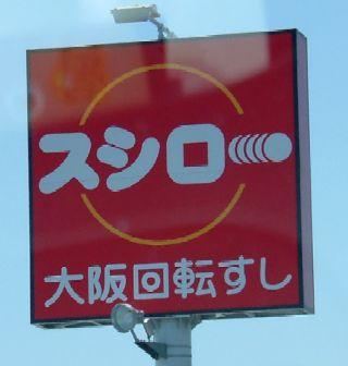 20050505-02.jpg