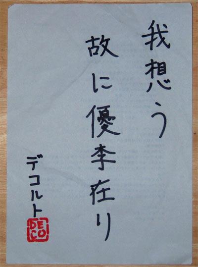20050517-01.jpg