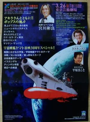 20060326-01.jpg