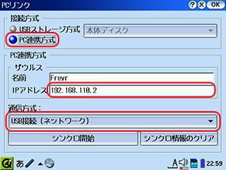 20070510-01.jpg